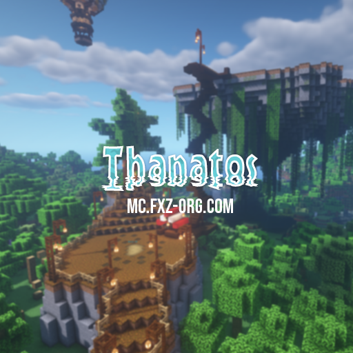 Servidor de Minecraft Thanatos 1.14.4 No Premium